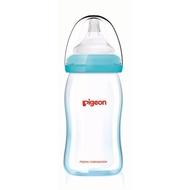 【貝親PIGEON】矽膠護層寬口母乳實感玻璃奶瓶160ml/藍(SS號奶嘴/0個月以上)