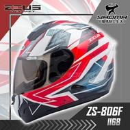 贈好禮 ZEUS安全帽 ZS-806F II68 白/紅 內藏墨鏡 全罩帽 雙D扣 806F 耀瑪騎士機車部品