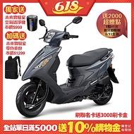 SYM三陽機車 活力VIVO 125 【七期】碟煞 CBS版 2021新車