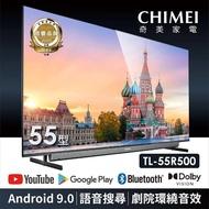 【CHIMEI 奇美】12/1-12/31買就抽清淨機★55吋 大4K HDR 智慧連網液晶顯示器+視訊盒(TL-55R500)