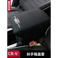專用于17-20款 HONDA CRV扶手箱套第五代CRV扶手箱中央扶手儲物盒套