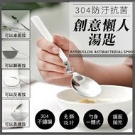 [現貨]現貨 正頂級304食品用不鏽鋼方筷鏡面不鏽鋼筷 不鏽鋼叉子 不鏽鋼湯匙 不鏽鋼餐具 304防汙抗菌創意懶人湯匙