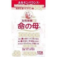 《現貨》小林命之母 母之命 命之母 命的母840錠 (日本帶回/2罐免運)