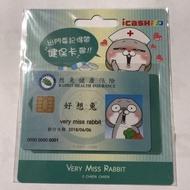 絕版初代好想兔icash 健保卡