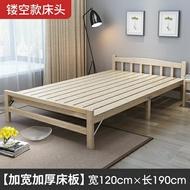 兒童實木折疊床簡易經濟型出租房專用單人床家用1.2米木板床xw