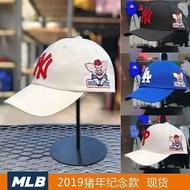 現貨 2019MLB生肖紀念款NY帽子 全新正品 New Era NY MLB 洋基 9Forty Cap 紐約 帽 棒