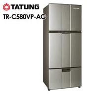 【促銷】TATUNG大同 580L三門變頻冰箱 TR-C580VP-AG 送安裝(免樓層費)