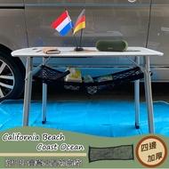 California Beach Coast Ocean露營車 vw freestyle 滑門折疊餐桌置物網袋 雙層置物袋 高彈力雙層物網袋 福斯 T5 T6