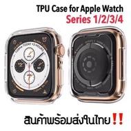 เคสTPUนิ่มสำหรับapplewatchกันรอยนาฬิกาSeries4 Caseขนาด40มม. 44 มม.