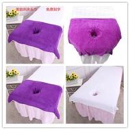 摘一顆星星美容院洞巾床單床頭趴巾按摩床美容院專用洞巾毛巾美容床趴巾洞巾