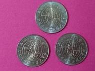 中華民國84年=台灣光復五十週年紀念[拾圓硬幣3個1組](台灣錢幣)