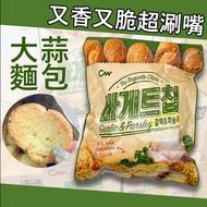 【免運費】韓國 CW 大蒜麵包 香蒜麵包 蒜味餅乾 大蒜奶油 大蒜餅乾 法國麵包餅乾 400g
