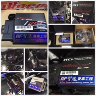 RF擊速賽車工程 艾瑞斯 ARACER RC1 RC2 SUPER