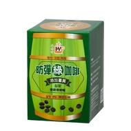 【防彈綠咖啡】防彈咖啡(12g*15包/盒)