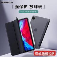 2020版新款iPad Pro11保護套12.9英寸iPadpro全面屏防彎殼蘋果平SUPER SALE樂天雙12購物節