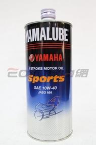 YAMAHA YAMALUBE EFERO SPORT 10W40 山葉原廠 4T 合成機油