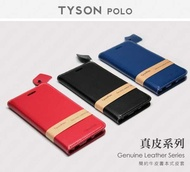 【愛瘋潮】ASUS ZenFone 4 Pro ZS551KL 5.5吋 簡約牛皮書本式皮套 POL