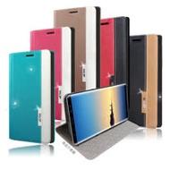 VXTRA Samsung Galaxy Note9 韓系潮流 磁力側翻皮套 三星note 9手機皮套