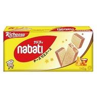 麗芝士Nabati起司威化餅145g