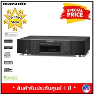 Marantz CD Player รุ่น CD6006