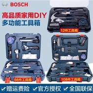 ✇⊕正品博世BOSCH家用多功能維修手動組合工具箱套裝12件66件108件