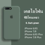 🔥เคสไอโฟนใหม่🔥apple iphone X XS MAX XR case แขนซิลิโคนรวมทุกอย่าง,สามารถลบร่องรอยของสี apple iphoneX case