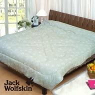 【Jack wolfskin】專利銀離子抗菌發熱雙人被胎 銀綠(6x7尺)