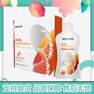 ﺴ✇Sunhope Collagen Collagen Peptide Fruity Drink Heryanmei Collagen Peptide New Collagen