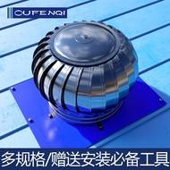 不銹鋼無動力風帽風球屋頂通風器 防雨 屋頂換氣球 排風口