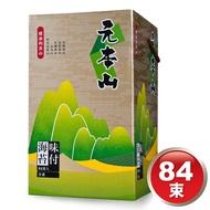 【蝦皮團購】元本山海苔禮盒金綠罐84束 多罐組 宅配限定免運