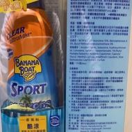 (現貨)BANANA BOAT香蕉船運動型涼感防曬噴霧(敏感肌適用