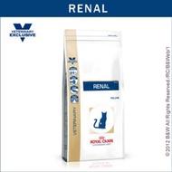 ROYAL 皇家 RF23 4kg 腎臟