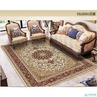 代簡約抽象藝術沙發地毯 北歐地毯 長方形客廳 臥室地毯 床邊地毯 居家必備 IKEA風家居地毯 【芸芸百貨@】