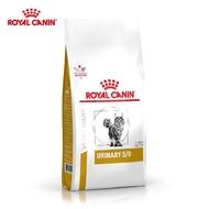 法國皇家 ROYAL CANIN 貓用 LP34 泌尿道配方 1.5KG/3.5KG/7KG 處方 貓飼料