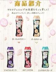 日本 P&G 洗衣芳香顆粒 375g 香香豆 柔軟劑 日本限定 牡丹粉紅寶石香
