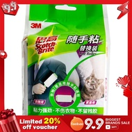 3M Scotch-Brite Lint Roller 56 chu chen gun Tearable-Fluff Clothes Lent Remover 56+56 Refill