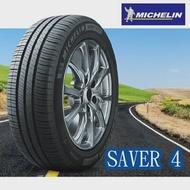 米其林 ENERGY SAVER 4 205/55R16 輪胎 MICHELIN