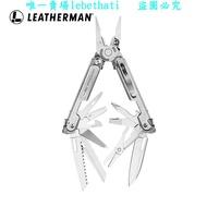 Leatherman美國萊澤曼P4&P2 FREE系列磁性結構多功能組合工具鉗子