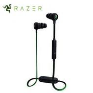 雷蛇Razer Hammerhead BT 戰錘狂鯊 藍芽版 無線耳機 RZ04-01930100-R3A1