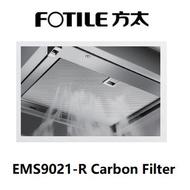 Fotile EMS9021-R Carbon Filter (Spare Parts)
