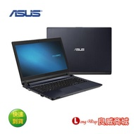 ▲送無線滑鼠▼ 華碩 ASUS ASUSPRO P1440FA-1881B10210U 14吋商用筆電 (i5-10210U/8G+8G/512G SSD/DVD/Win10Pro)