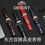 Oriental Double Lion Watch With Leather Orient Men And Women Traditional