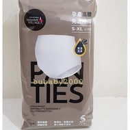 六甲村 孕期(高腰)免洗棉褲5件S~XL 適用