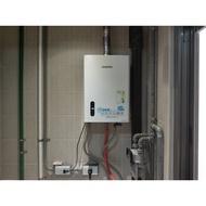 【節能補助】新貨到 ☆櫻花四季溫熱水器 DH1635C 相同功能一樣 (DH1633C/DH1637C/DH1638C)