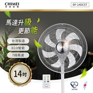 CHIMEI DF-14DCST 14吋DC節能立扇