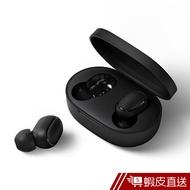 小米藍芽耳機 紅米 Redmi AirDots 小米藍芽耳機 藍芽耳機 無線耳機 運動耳機 真無線藍牙耳 蝦皮24h 現
