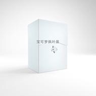 現貨Gamegenic德國牌盒80+卡盒PTCG萬智牌WS塑料卡盒