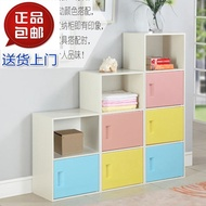 Space master of simple cabinets cabinets from IKEA Children' s bookcases shelf clutter storage ca