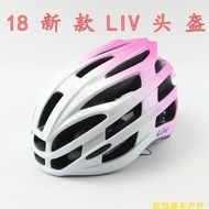 GIANT Giant liv helmet mountain road bike riding womens bicycle equipment integrated