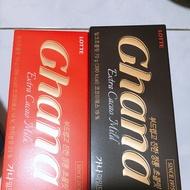 Ghana巧克力